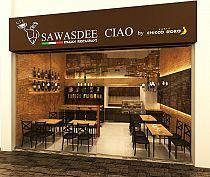 Sawadee Chao