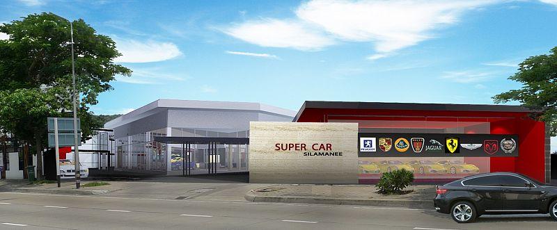 Supercar Showroom